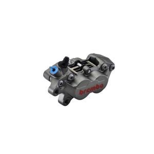 ブレンボ Axial 4Pキャリパー チタン キャスト 左用40mmピッチ (ブレンボ 20.5165.79)|hatoya-parts