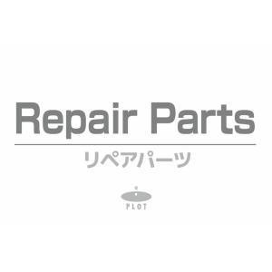 ヨシムラ EXガスケット ZOOMER/BITE 《ヨシムラジャパン 129-407-1000》 hatoya-parts