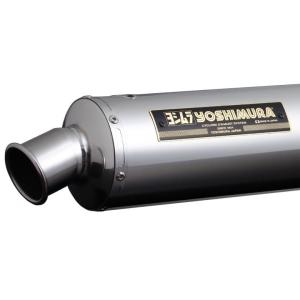 ヨシムラ スリップオン SS CB400SF/SB 08 《ヨシムラジャパン 110-458-5450》|hatoya-parts