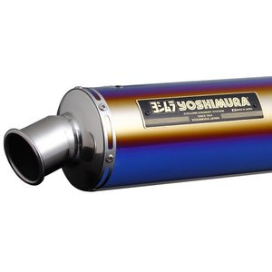 ヨシムラ スリップオン STB CB400SF Revo 08 《ヨシムラジャパン 110-458-5480B》|hatoya-parts