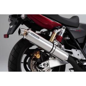 ビームス ラウンド ボルトオン ステンレス CB400SF VTEC1/2/3 《ビームスモーターカンパニー BMS-H02J-SS11》◇Cr◇|hatoya-parts