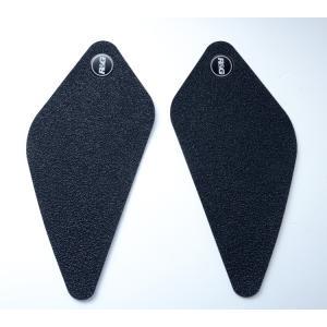 R&G トラクションパッド ブラック Ninja H2/H2R 15- 《アールアンドジー RG-EZRG421BL》|hatoya-parts