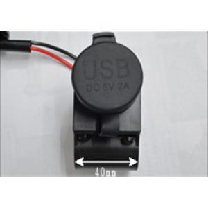 キジマ USBポートKIT USBx2トータルDC5V/4A ハンドルクランプ (キジマ 304-6221) hatoya-parts