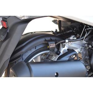 【NHRC】マジェスティS S-MAX用 インナーフェンダー(リアフェンダー)MAJESTY S 【N-YSMRF-100-03】0|hatoya-parts|03