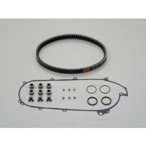 ◆◆デイトナ ホンダ 駆動系 PCX150 リフレッシュキット タイプ1 12-13(90289)年式|hatoya-parts