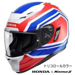 XLのみ在庫特価 数量限定品在庫限り HONDA×KAMUI-2 HRC トリコロールヘルメット (HONDA OGK KABUTO KAMUI-2 HRC トリコロール)|hatoya-parts