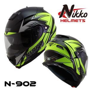 バイクシステムヘルメット 派手 クリアシールド標準 NIKKO HELMET N-902 送料無料|hatoya-parts