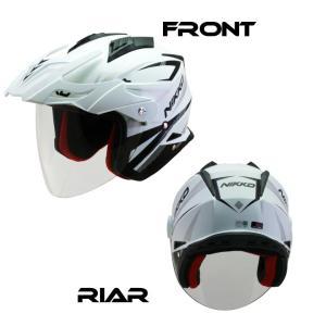 2WAYジェットヘルメット バイク インナーバイザー クリアシールド標準  NIKKO HELMET N-553 送料無料|hatoya-parts|02