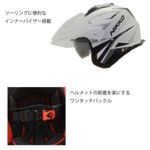 2WAYジェットヘルメット バイク インナーバイザー クリアシールド標準  NIKKO HELMET N-553 送料無料|hatoya-parts|04