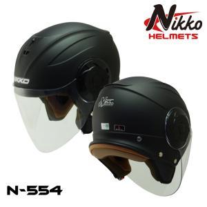 バイクジェットヘルメット NIKKOHELMET N-554 MATTE BLACK バイザー 通勤 通学 カッコいい オシャレ 安い|hatoya-parts