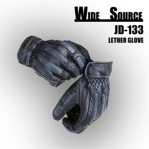 バイクグローブ ビンテージ風パンチングレザーグローブ アメリカン 883 ハーレー ネオクラシック ツーリング 通勤通学 オートバイ WIDE SOURCE JD-133 hatoya-parts