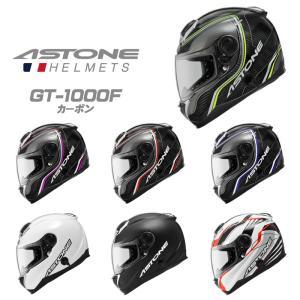 【ASTONE】GT-1000F カーボンヘルメット