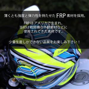 新商品  バイク フルフェイスヘルメットはとや新商品 ASTONE HELMET  RT-1300F システムヘルメット かっこいい ツーリング|hatoya-parts|02