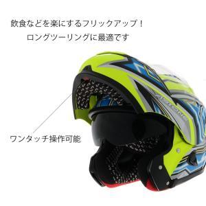 新商品  バイク フルフェイスヘルメットはとや新商品 ASTONE HELMET  RT-1300F システムヘルメット かっこいい ツーリング|hatoya-parts|03