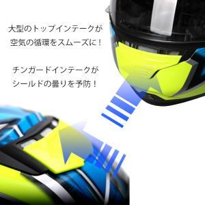 新商品  バイク フルフェイスヘルメットはとや新商品 ASTONE HELMET  RT-1300F システムヘルメット かっこいい ツーリング|hatoya-parts|04