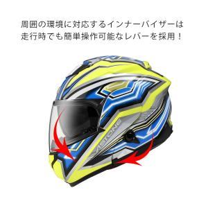 新商品  バイク フルフェイスヘルメットはとや新商品 ASTONE HELMET  RT-1300F システムヘルメット かっこいい ツーリング|hatoya-parts|06