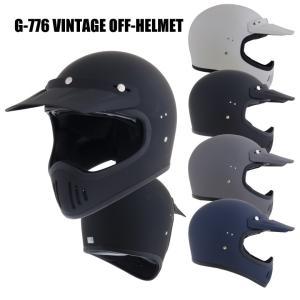 バイク用品 ヴィンテージ オフロード ヘルメット SUM-WITH G-766 EX オフロードヘルメット|hatoya-parts