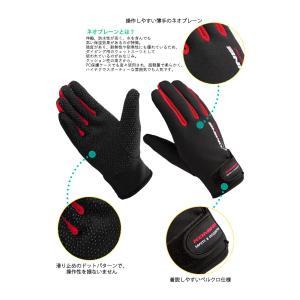 バイクグローブ ネオプレーングローブ バイク 用品 男女兼用 KOMINE(コミネ) GK-753 hatoya-parts 02