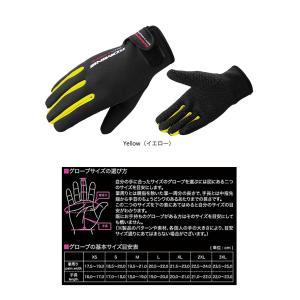バイクグローブ ネオプレーングローブ バイク 用品 男女兼用 KOMINE(コミネ) GK-753 hatoya-parts 04
