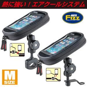 バイク小物 デジケースマウント AC-M バイク 用品 ツーリング TANAX(タナックス)MOTO FIZZ MF-4735 MF-4736|hatoya-parts
