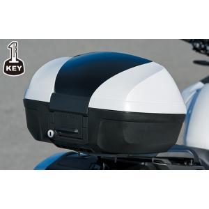 ホンダ/VFR800X/トップボックス 45L(ワン・キー・システムタイプ)(パールグレアホワイト)08L74-MJN-D01ZG|hatoya-parts
