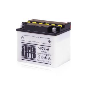 バイク用バッテリー SB7C-A すぐに使える YB7C-A GM7CZ-3D 12N7C-3D 互換 スーパーナット メーカー直送のため同梱不可 カード決済限定 代引・銀振不可|hatoya-parts