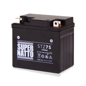 バイク用バッテリー STZ7S すぐに使える YTZ7S YTZ6 GT5-3 GT6B-3 FTZ7S 互換 スーパーナット メーカー直送のため同梱不可 カード決済限定 代引・銀振不可|hatoya-parts