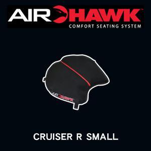 バイクに長く乗りたい! 快適シート エアホーク2 クルーザーRスモール AIRHAWK2 CRUISER R SMAL ハーレー CRUISER-RSM / AH2RS バイク用座布団 けつ痛 お尻痛|hatoya-parts