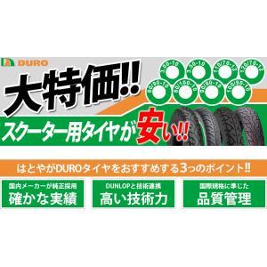 スクータータイヤ 90/90-10 DURO 安心の理由は純正部品採用実績とダンロップとの長期提携工場契約 HF296A 50J TL デューロ バイク hatoya-parts 04