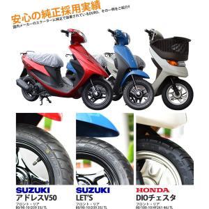 スクータータイヤ 90/90-10 DURO 安心の理由は純正部品採用実績とダンロップとの長期提携工場契約 HF296A 50J TL デューロ バイク hatoya-parts 05