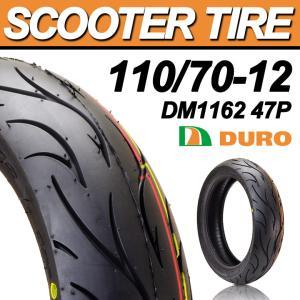 スクータータイヤ 110/70-12 DURO 安心の理由は純正部品採用実績とダンロップとの長期提携工場契約 DM1162 47P TL デューロ バイク hatoya-parts