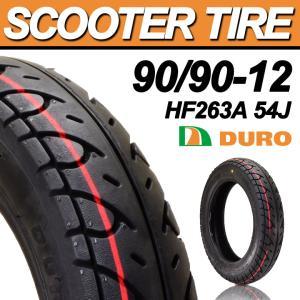 スクータータイヤ 90/90-12 DURO  HF263A 54J TL デューロ hatoya-parts