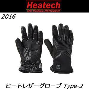 送料無料 2016 ヒーテック ヒートレザーグローブ Type-2 防寒 電熱 カーボンファイバーモデル ヒーター「2017.12.28入荷在庫」|hatoya-parts
