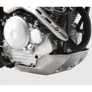 アルミアンダーガード/Q5KYSK041E05/ツーリングセロー/XT250|hatoya-parts