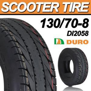 ジャイロキャノピー用タイヤ 130/70-8 42L TL DI2058 DURO 安心の理由は純正部品採用実績とダンロップとの長期提携工場契約有り hatoya-parts