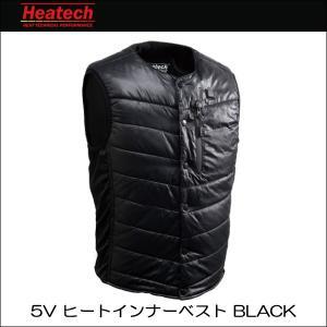【送料無料】在庫あり/ヒーテック 5V ヒートインナーベスト BLACK 《2017年モデル 電熱ベスト ブラック ワイヤレスバッテリー 050760》|hatoya-parts