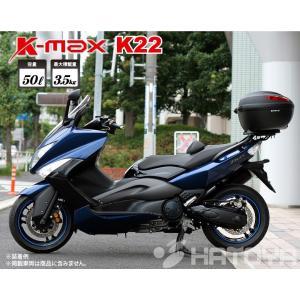 K-MAX 50Lの大型サイズ バイク用 リアボックス トップケース K22 50L ベースプレート着脱可能|hatoya-parts|06