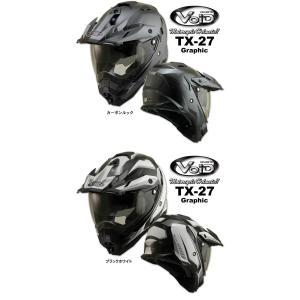 ダブルシールド搭載 オフロード バイク ヘルメット TX-27 グラフィック SG/PSC認定 HELMET おしゃれ かっこいい TX27 THH|hatoya-parts|03