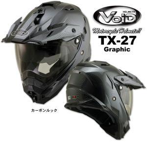 ダブルシールド搭載 オフロード バイク ヘルメット TX-27 グラフィック SG/PSC認定 HELMET おしゃれ かっこいい TX27 THH|hatoya-parts|04