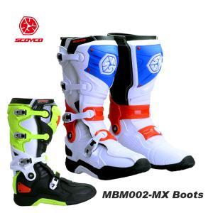 送料無料 バイクブーツ MXブーツ 防水 モトクロス メンズ レディース SCOYCO(スコイコ) MBM002|hatoya-parts