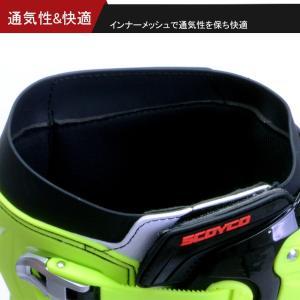 送料無料 バイクブーツ MXブーツ 防水 モトクロス メンズ レディース SCOYCO(スコイコ) MBM002|hatoya-parts|07