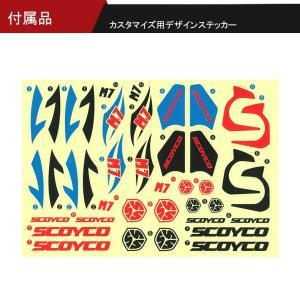 送料無料 バイクブーツ MXブーツ 防水 モトクロス メンズ レディース SCOYCO(スコイコ) MBM002|hatoya-parts|08