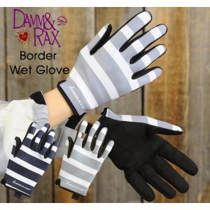 ダムトラックス ボーダーウェットグローブ 《DAMM&RAX Border Wet Glove レイングローブ 防水グローブ バイク用 ライディンググローブ》 hatoya-parts
