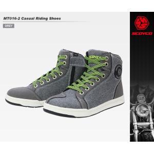 ライディングシューズ バイクシューズ メンズ レディース ユニセックス 普段履き かっこいいブラック SCOYCO MT016-2|hatoya-parts|02