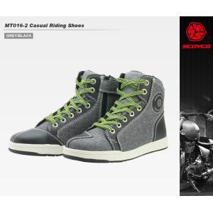 ライディングシューズ バイクシューズ メンズ レディース ユニセックス 普段履き かっこいいブラック SCOYCO MT016-2|hatoya-parts|03