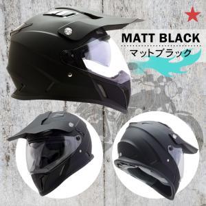 バイク用品 ヘルメット 棚替えの為訳あり品 オフロードヘルメット シールド付き SUM-WITH G-761  HELMET オフロード アドベンチャー エンデューロ|hatoya-parts|02