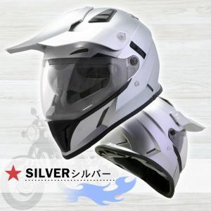 バイク用品 ヘルメット 棚替えの為訳あり品 オフロードヘルメット シールド付き SUM-WITH G-761  HELMET オフロード アドベンチャー エンデューロ|hatoya-parts|03