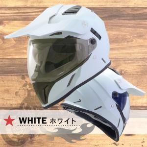 バイク用品 ヘルメット 棚替えの為訳あり品 オフロードヘルメット シールド付き SUM-WITH G-761  HELMET オフロード アドベンチャー エンデューロ|hatoya-parts|04