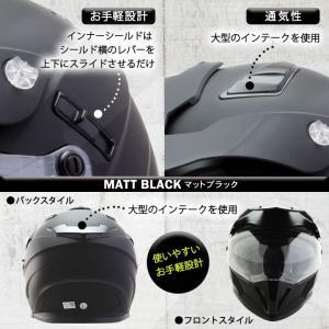 バイク用品 ヘルメット 棚替えの為訳あり品 オフロードヘルメット シールド付き SUM-WITH G-761  HELMET オフロード アドベンチャー エンデューロ|hatoya-parts|05