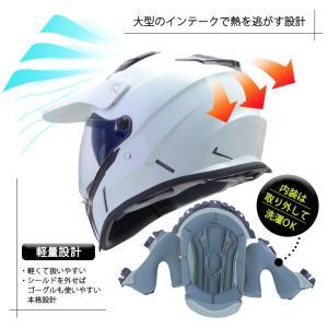 バイク用品 ヘルメット 棚替えの為訳あり品 オフロードヘルメット シールド付き SUM-WITH G-761  HELMET オフロード アドベンチャー エンデューロ|hatoya-parts|06